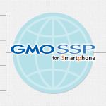GMOアドマーケティングの「GMO SSP」、不正広告対策ツール「Black Heron」と連携