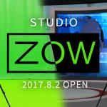 CyberZ、360度フルバーチャル撮影が可能な2拠点目となるスタジオを新設