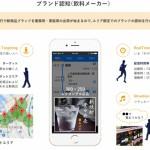 西日本新聞メディアラボ、位置情報を活用したスマホ広告配信サービス「LocAD」の提供開始