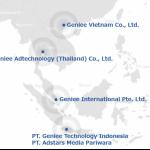 ジーニー、タイに新拠点を設立