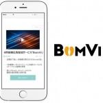 ジーニー×トレンダーズ、動画広告配信サービス「BumVi」を提供開始