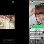 ユナイテッドのモバイル動画広告プラットフォーム「VidSpot」、ライブ動画配信プラットフォーム「LINE LIVE」上の運用型広告「LIVE Video Ads」の広告配信を開始