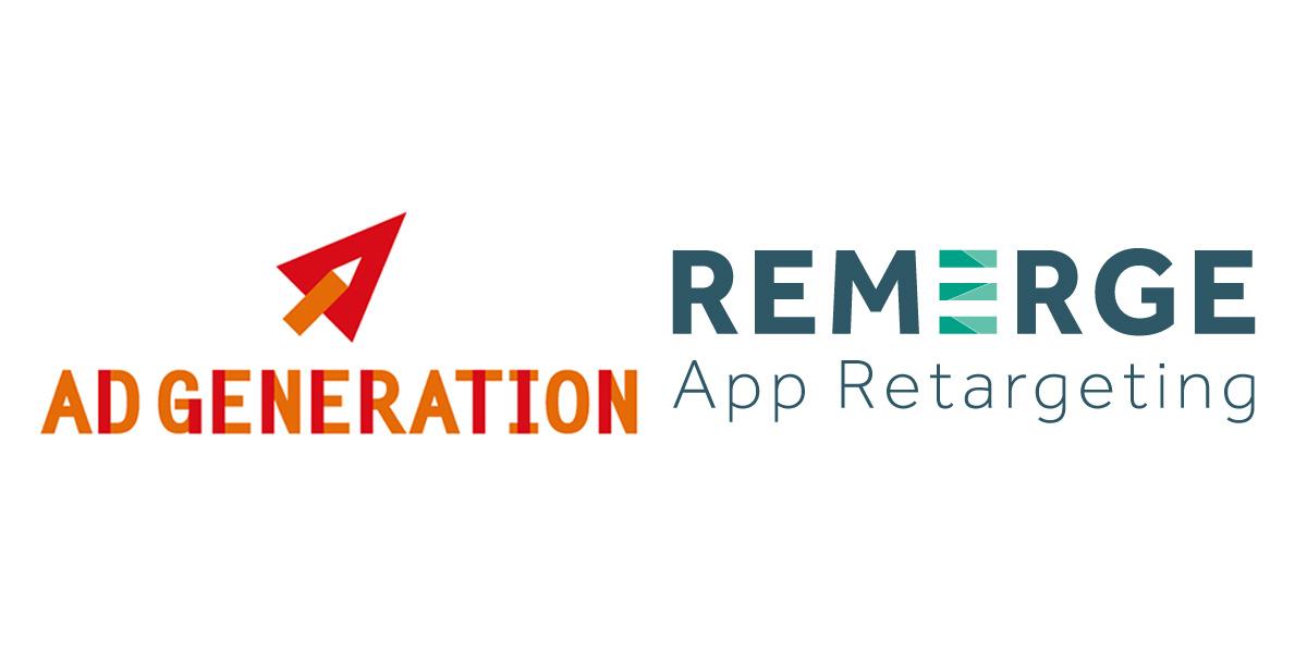 Ad GenerationとRemerge