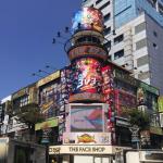 メタップス、台湾におけるマーケティング事業強化を目的に「宏曜美拓国际传媒股份有限公司」の株式51%を取得