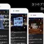 NewsPicks、ブランド動画広告3プランを同時リリース