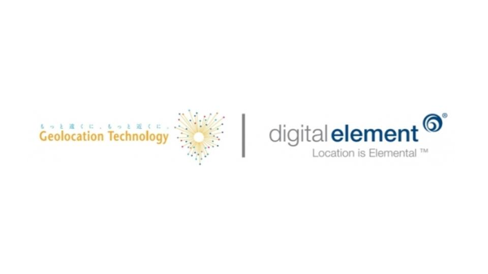 株式会社Geolocation Technology、米国 Digital Element