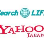 オプトグループのサーチライフ、Yahoo!コンテンツディスカバリーのメディアパートナー向け運用代行ソリューション提供開始