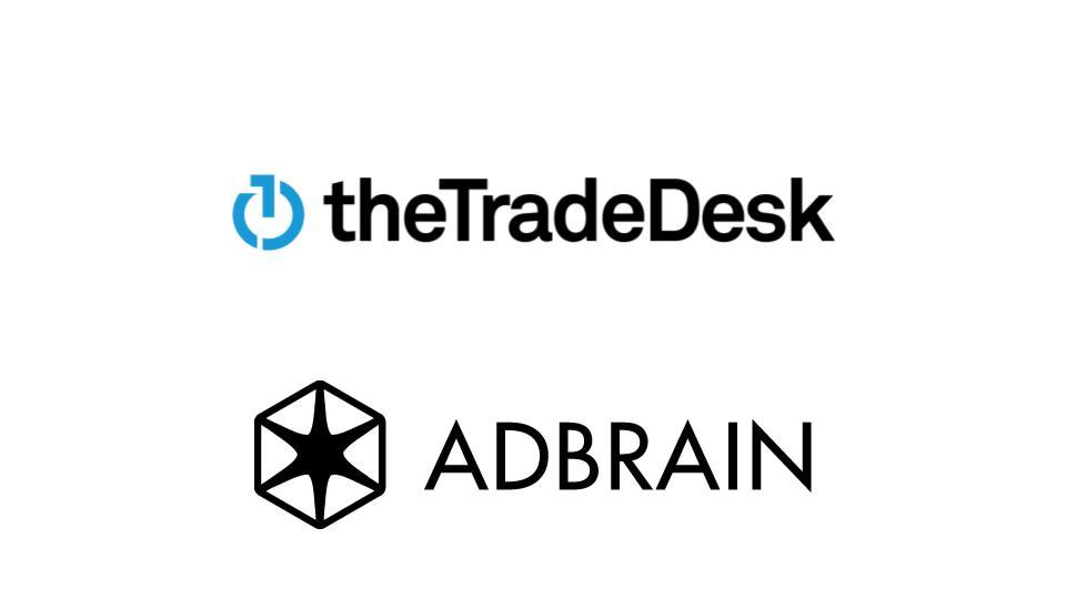 the trade desk adbrain
