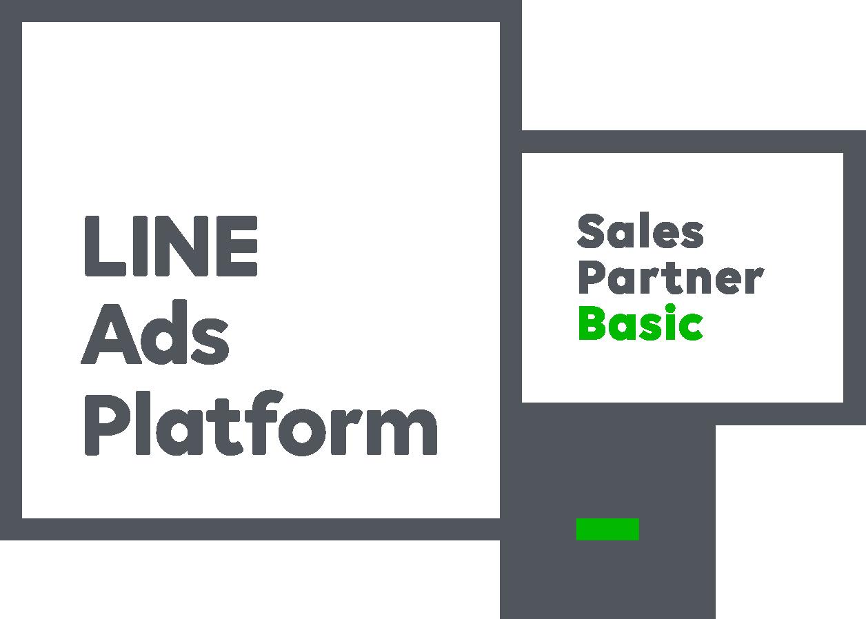 line ad platform