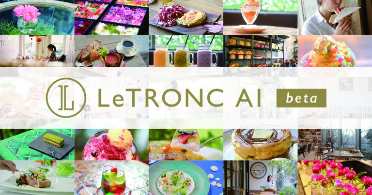 LeTRONC AI
