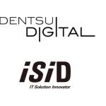 電通デジタルと電通国際情報サービス、マーケティングシステム領域におけるグループ横断組織「電通デジタルマーケティングテクノロジーセンター」を立ち上げ