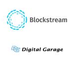 Blockstream、デジタルガレージとの提携を拡大し国内の暗号通貨とブロックチェーンの展開を加速