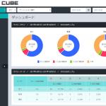 GeeeN、入力フォーム支援ツール「EFO CUBE」をリニューアル