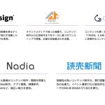 読売新聞、コンテンツマーケティング事業「YOMIURI BRAND STUDIO」を設立