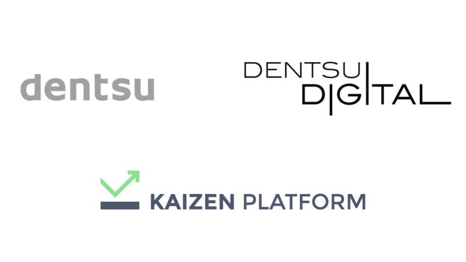 電通 電通デジタル kaizen