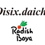 オイシックス、ドコモグループのらでぃっしゅぼーやを買収