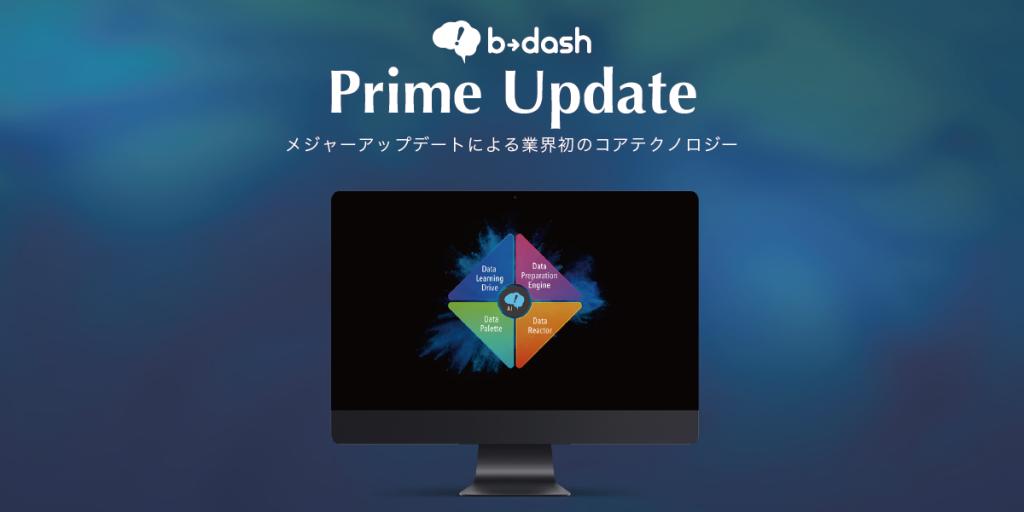 b→dash Prime Update