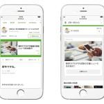 サイバーエージェント、「Ameba」が特定の著名人ブログに広告を配信する「Ameba タレントセレクト」の提供開始