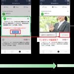 LINE、LINEアカウントの「友だち」を獲得できる新メニュー「LINE Ads Platform CPF」の提供を開始