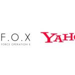 CyberZの「F.O.X」が、Yahoo! JAPANの提供する運用型広告における 「効果測定 推奨パートナー」に認定