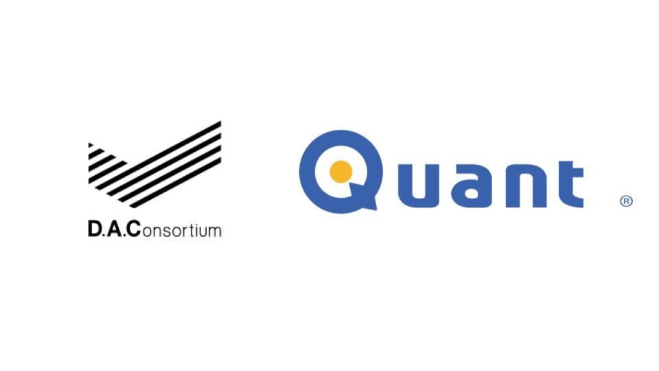 dac_quant