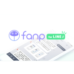ZEALS 、LINE Ads Platform CPFに適用した「fanp for LINE」トライアルプランの提供を開始