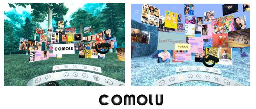 COMOLU1