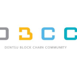 電通、ブロックチェーン技術のビジネス活用に向け社内横断組織を発足