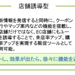博報堂アイ・スタジオ、「WeChat/ Weixin」の「Miniプログラム(小程序)」を活用したインバウンド向け企画・実施・運用サービスを提供開始