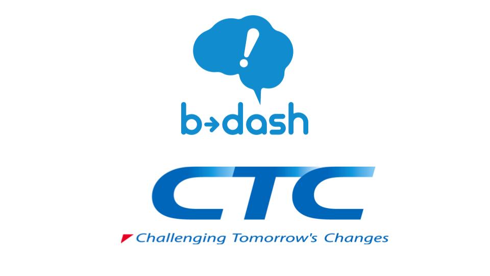 CTC、フロムスクラッチと協業しデジタル・データマーケティングを推進 ...