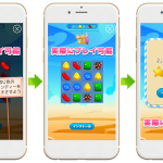 アイモバイルの動画アドネットワーク「maio」、 ユーザー体験型動画広告「プレイアブルアド」の提供を開始