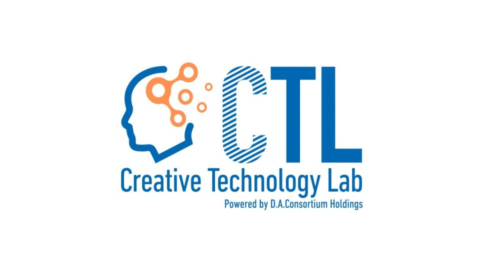クリエイティブテクノロジー研究開発組織