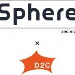 マーベリックの「Sphere」、 D2Cの「D2Cアドプラットフォーム」にRTB接続開始