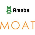 サイバーエージェントの 「Ameba」、MOATと連携 〜第三者測定によるビューアブルインプレッションに基づく広告メニューの販売を開始〜