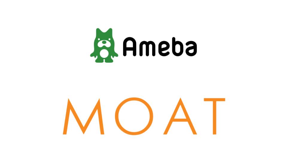 ameba_moat