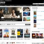 イード、映画レビューサイト「coco」の事業を取得