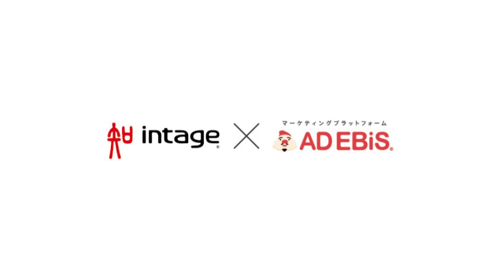 intage_adebis