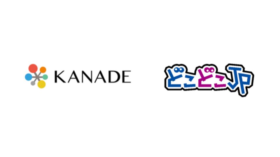 kanade_dokodokojp
