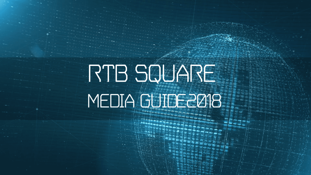 RTBSQUARE mediaguide
