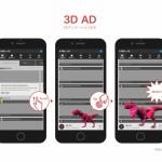 アドウェイズ、3DCGを広告素材として配信できる「3D AD」の特別純広告をVRizeと共同開発/提供開始