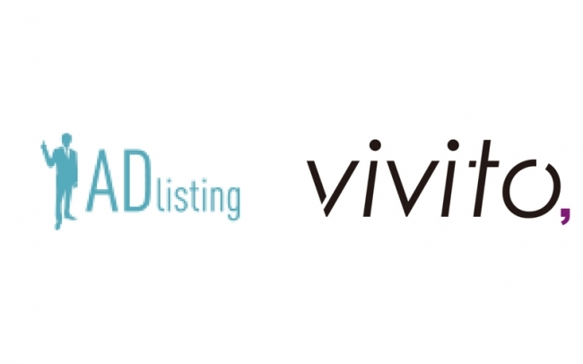vivito adlisting