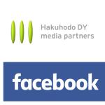 博報堂DYメディアパートナーズ、 マーケティング・ミックス・モデリングにおけるFacebookとの包括的な取り組みを開始