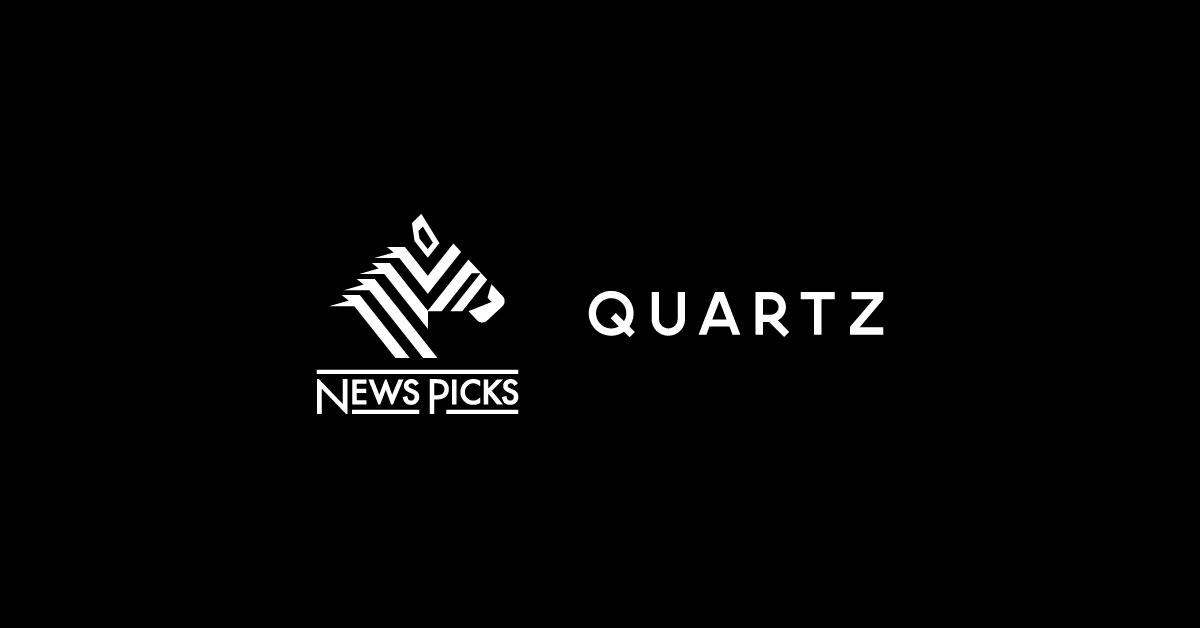 newspicks quarts