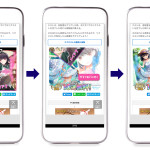 VOYAGE GROUPのZucks Ad Network、ユーザー体験型広告フォーマット「Knarry」の提供開始