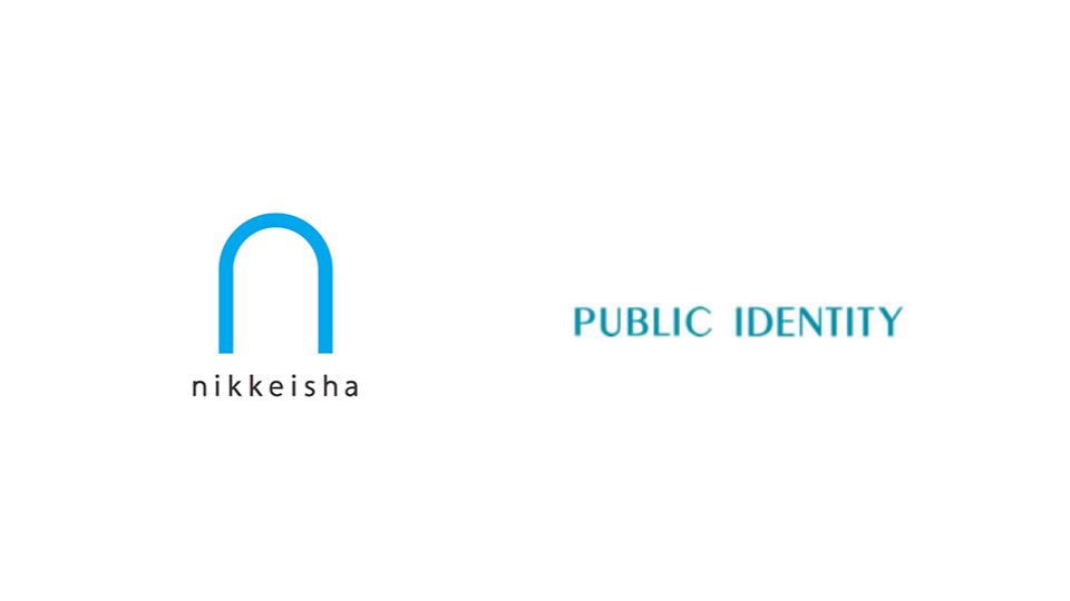 日本経済社 パブリックアイデンティティ
