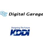 デジタルガレージとKDDI、戦略的提携に向け基本合意