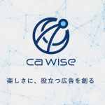 CA Wise、実店舗を活用した成果報酬型広告を開始