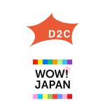 D2C、訪日外国人向けポータルサイト「WOW! JAPAN」で広告販売を開始