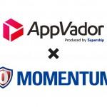 Supershipの「AppVador」、モメンタムとの共同開発で業界最高水準のブランドセーフティなデジタル動画広告機能「Transparent Safety View」をリリース