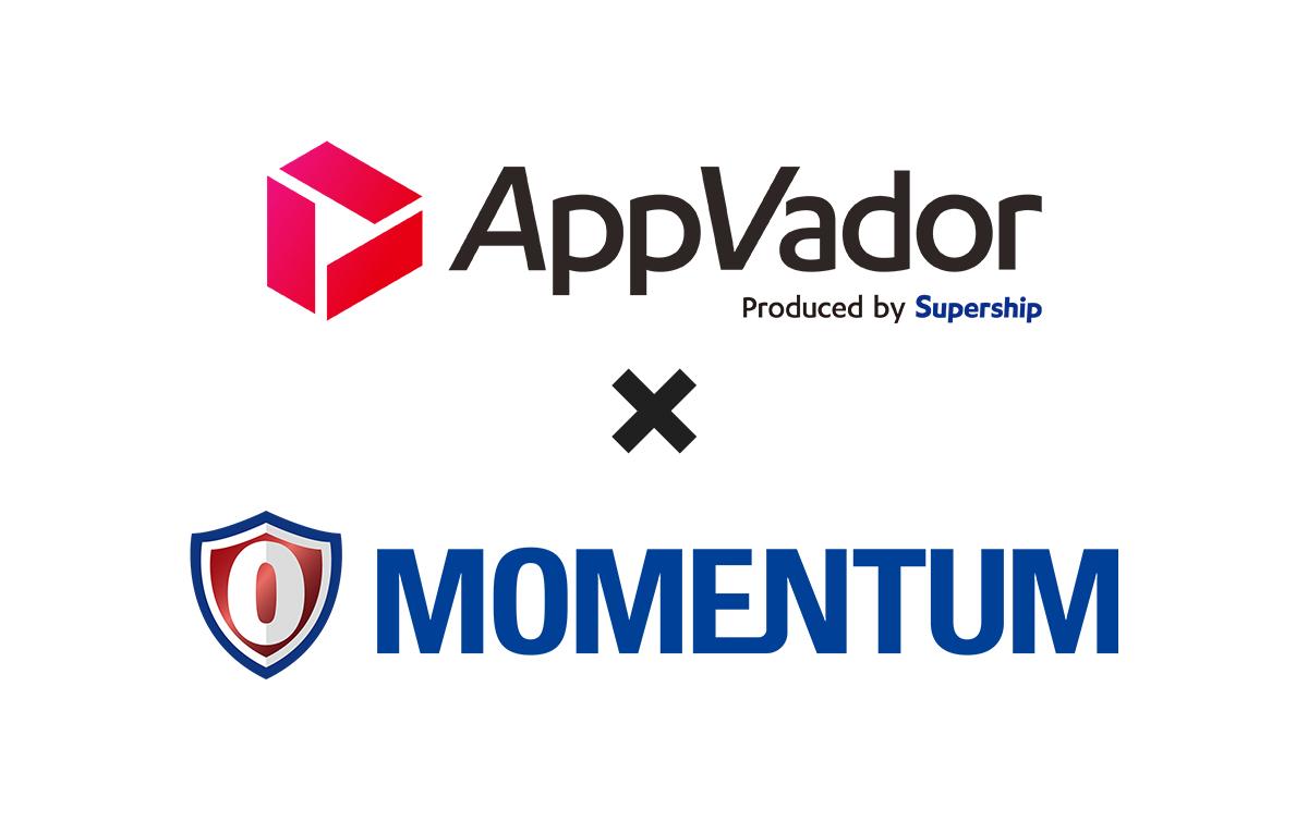 AppVador MOMENTUM